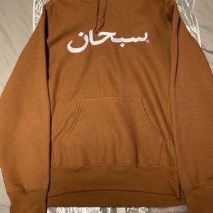 Supreme Arabic Logo Hooded Sweatshirt Rust